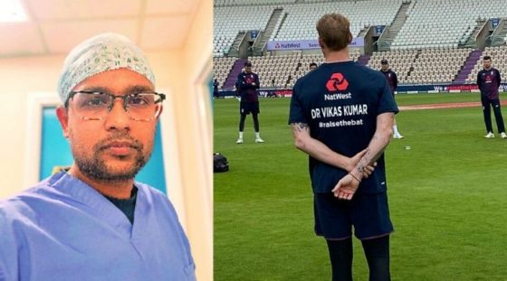 His name on Ben Stokes's jersey, Dr. Vikas Kumar of Indian origin is 'overwhelmed'